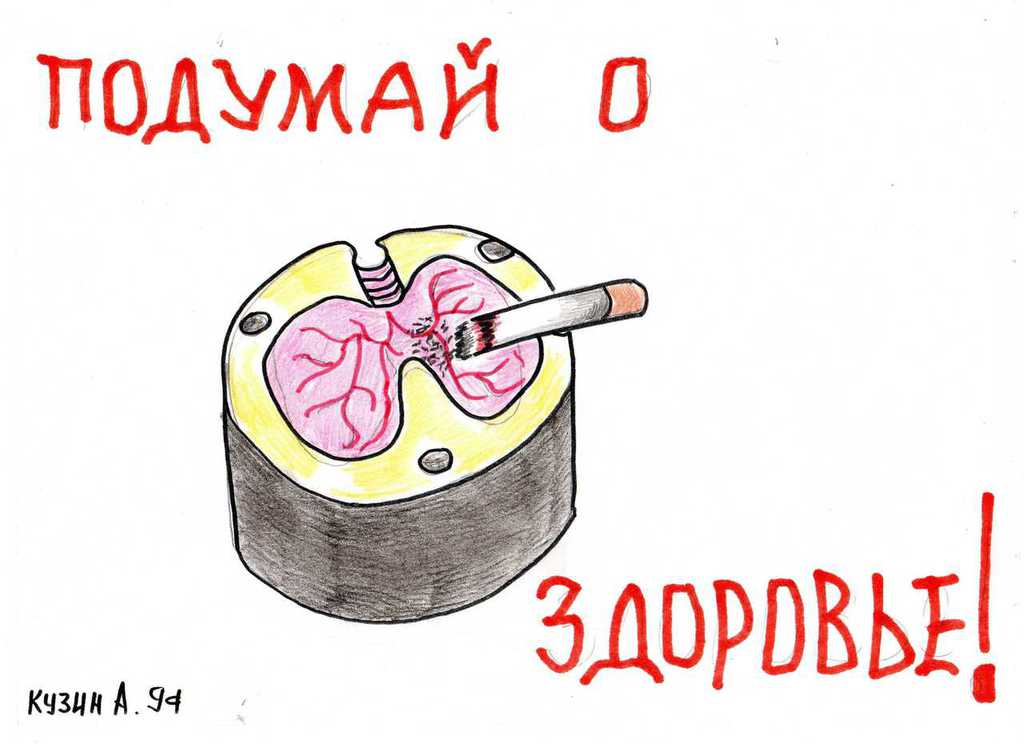 Кто За ЗдоРоВыЙ ОбРаЗ ЖиЗнИ (ВСТУПАЙТЕ) .